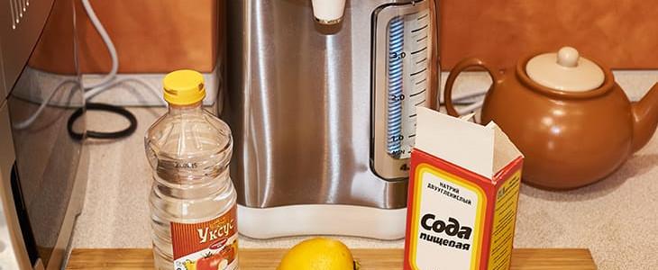 Чем очистить чайник в домашних условиях 272
